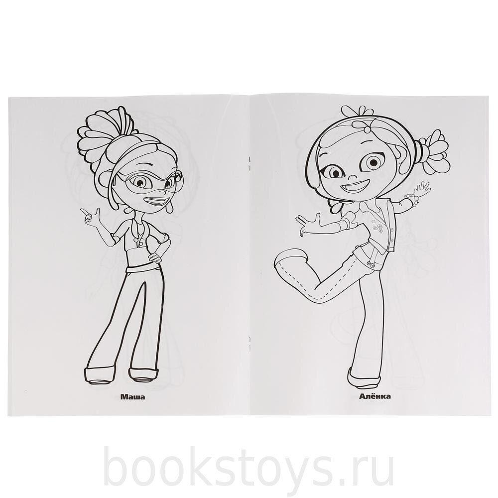 супер раскраска мультмикс книжки с наклейками раскраски